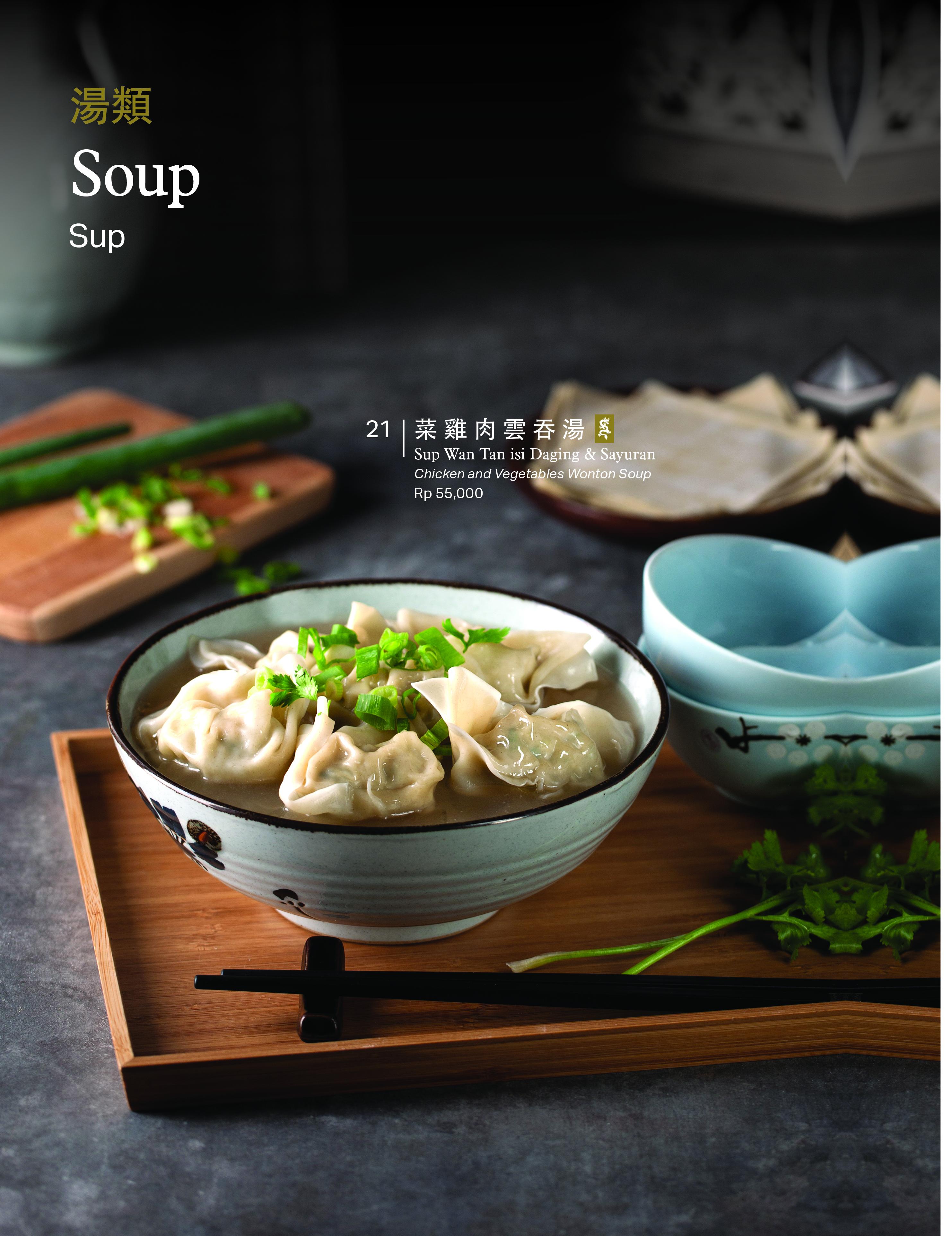Imperial Shanghai Menu Page 8