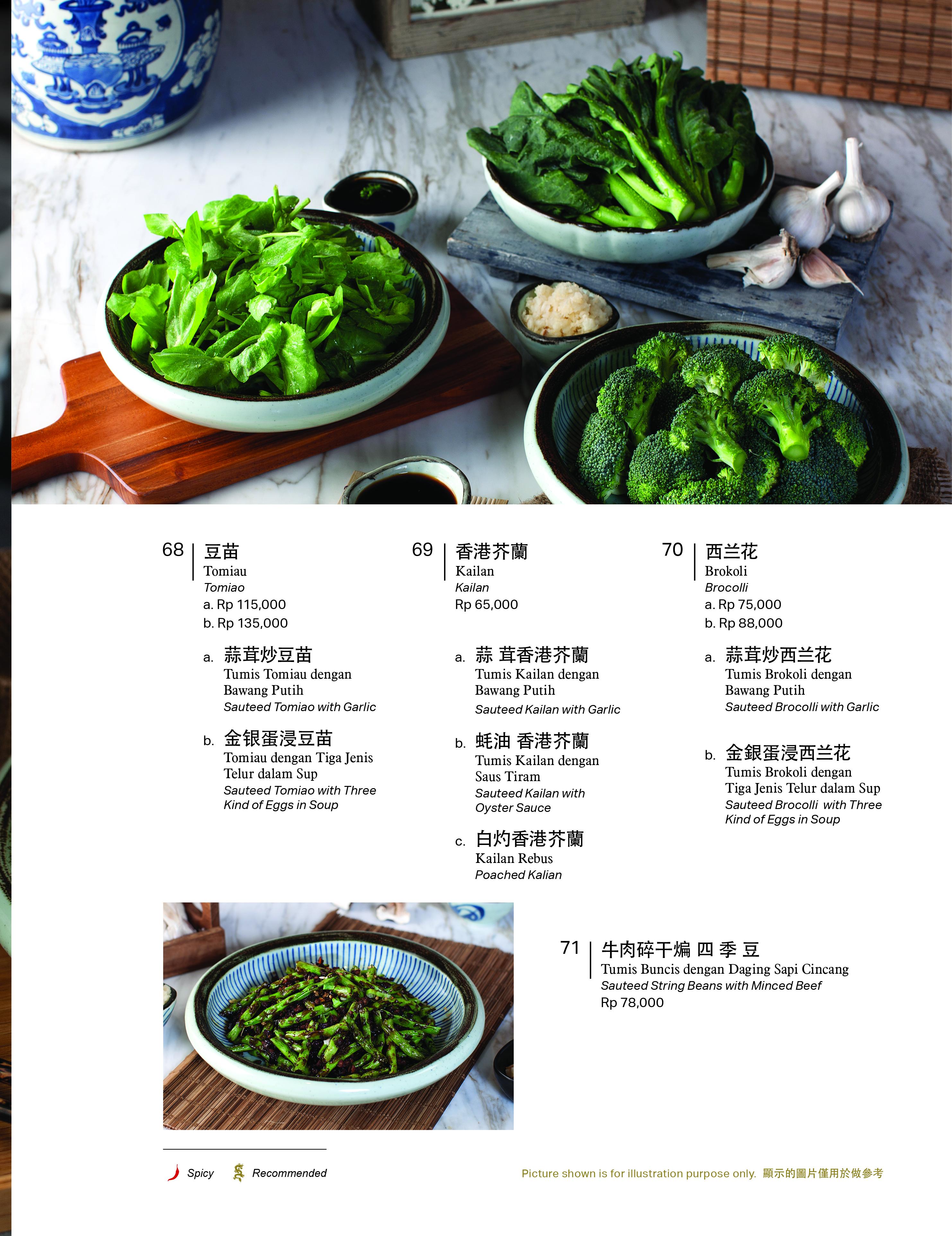 Imperial Shanghai Menu Page 19